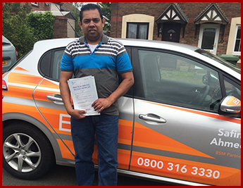 Driver Test Pass For Mr Janaka